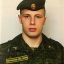 Персональный фотоальбом Дмитрия Солдатова