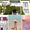 Отдых с детьми на море - Гостевой дом АтлантикА
