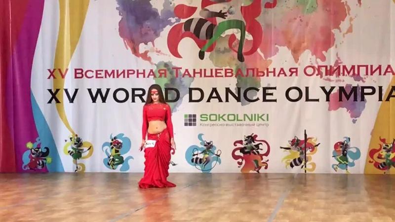▪ Кристина Козинцева ▪ Batwanes beek ▪ Всемирная танцевальная олимпиада 2018 ▪ АМУАЖ