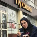 Макаренко Владимир | Новосибирск | 20
