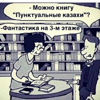 ЕрланКанатов