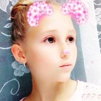 Фотография профиля Софьи Лембрик ВКонтакте