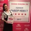 Вера Лебедева