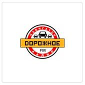 Реклама на Дорожном радио в Санкт-Петербурге