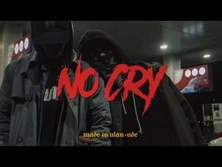 Luxor feat. Люся Чеботина - No Cry [ft.&.и]