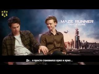 "[TBSubs] Интервью ""Team World"" с кастом ""Maze Runner: The Death Cure"" (Дилан, Томас) (рус.саб)"