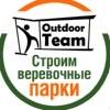 Строительство веревочных парков Outdoor-Team