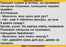 Миронов Игорь   Чита   43