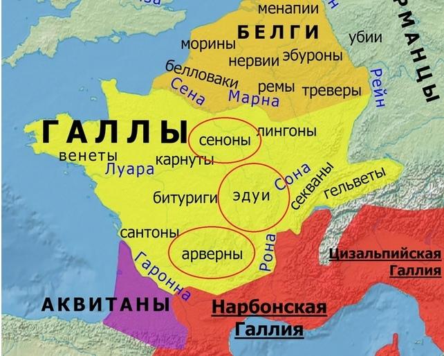 """""""Карта из прошлой части. Довольно условно показаны лояльные Цезарю племенные союзы на конец 58г до н.э. Сегодня разговор пойдет про завоевание белгов и венетов, они там тоже есть."""