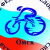 """Велоспорт в Омске  """" СШОР № 8 им.В.Соколова"""""""