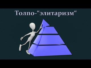 """Петров К.П. """"Ишаков, трусов и прочую нечисть, на Руси, не мама рожает, а плодит государство. Это главное, что нужно понять"""""""