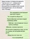 Епифанцев Владимир | Москва | 22