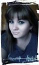 Персональный фотоальбом Светланы Галиакбаровой