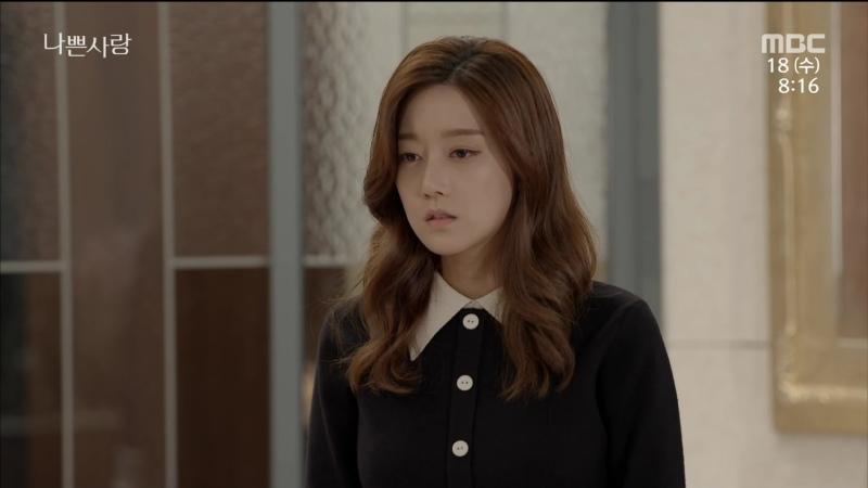 MBC 일일드라마 [나쁜 사랑] 77회 (수) 2020-03-18 아침7시50분 (포항MBC 뉴스투데이)