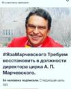Соколовский Андрей | Москва | 35