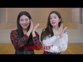 180922 Irene & Yeri (Red Velvet) @ Etude House CF