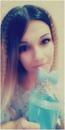 Кристина Сафарова