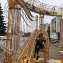Енгалычева Лерика | Москва | 24