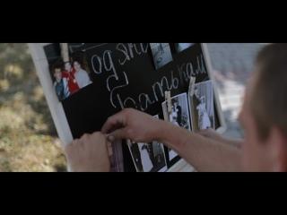 КОШЕЛЯ-VIDEO Подяка батькам