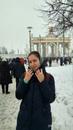Фотоальбом Даши Лисицыной