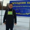 Евгений Епифанов
