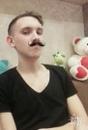 Личный фотоальбом Дмитрия Данилова