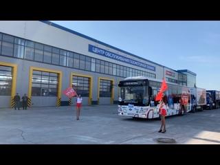 Отправка колонны участников автопробега к месту старта российского участка