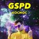 GSPD - Я улетаю