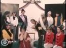 Встречи с Евгением Евстигнеевым. Фрагмент спектакля Голый король театра Современ