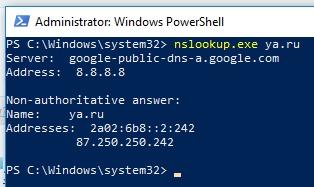 Tor в Windows: установка службы, создание скрытого сервиса, использование браузерами и для пентеста, изображение №17