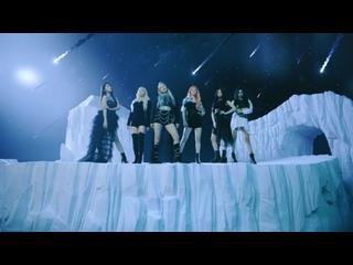 ♡ EVERGLOW —  DUN DUN | MV