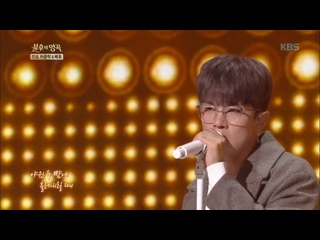 Yoo Hoe Seung () - The Person Who Left Through the Fog