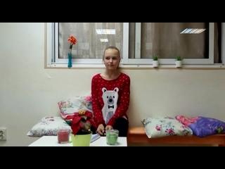 Видео-отзыв. Лера Смирнова