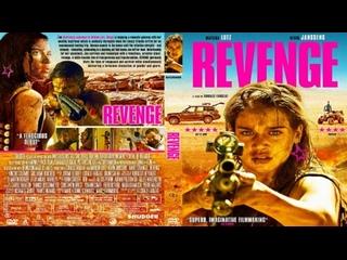 Месть / Revenge (2017) HD 720р. Перевод: #ДиоНиК