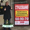 Персональный фотоальбом Александра Шуркина