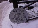 Фотоальбом Ильгама Карабулатова