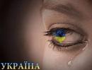 Ira Segin, Украина