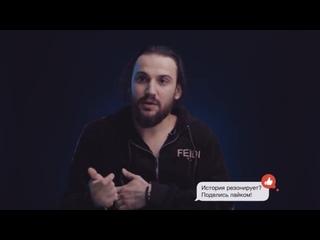 Валерий Текель _ КОМПОЗИТОР, АВТОР ХИТОВ HammAli  Navai, Каста, Bahh Tee