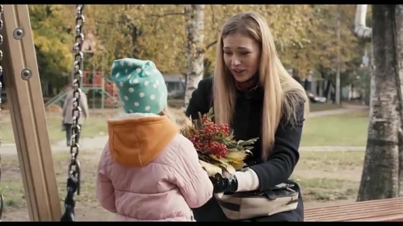 ▶️ Дождаться любви 1 2 серия Мелодрама ¦ 2013 Русские мелодрамы