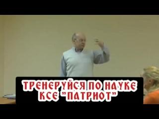 Селуянов Виктор Николаевич.