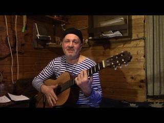Новая песня о Донских Казаках.Демо запись для моего друга  и поклонницы. Очаровательной Кристины З.