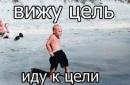 Фотоальбом Леонида Изыгашева
