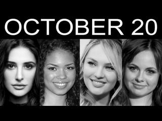 October 20   Famous Women BirthDays Celebrities