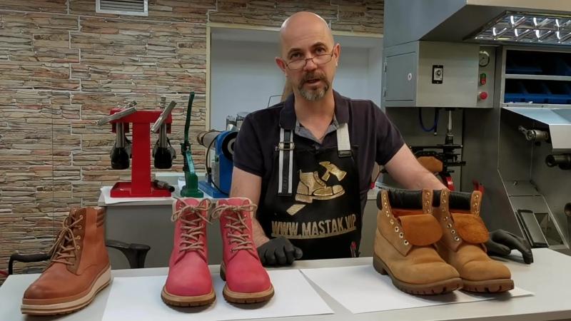 Обувь живучая и нет 👞 Timberland, Caterpillar. Смотрим обувной пресс и заканчиваем валенки Дукалиса