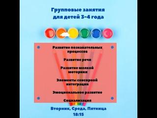 Video by Yana Psikhologicheskaya-Masterskaya