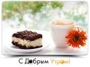 Фотоальбом Оксаны Григорьевой