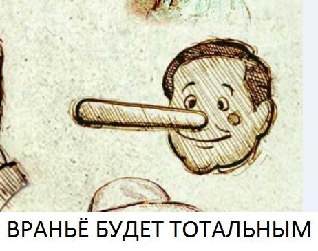 ПРО СВИНОЙ ГРИПП. ЧАСТЬ 1.  6 ноя 2009  Лукашенко призвал меньше 12669