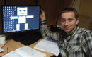 Алексей Чемаров фотография #35