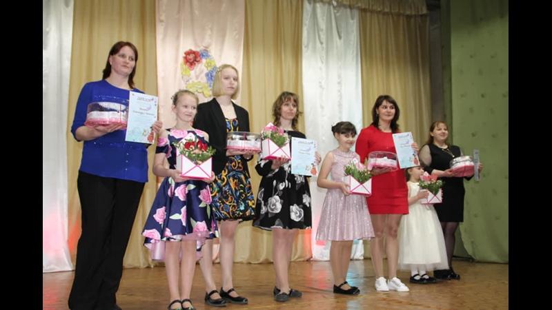 Конкурсная программа Дочки матери в РДК посвящённая 8 марта