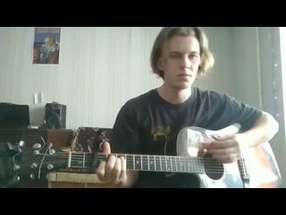 bedroom pop vs covid-19 (играю песни с нового альбома)